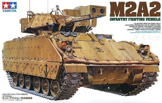 破玩具坦克图片