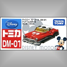 Tomica Disney Motors DM-01,Tomica Disney Motors DM-01