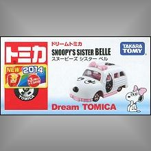 Dream Tomica 史努比 妹 Belle,Dream Tomica 史努比 妹 Belle