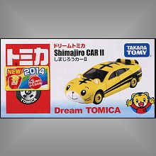 Dream Tomica 巧虎 Shimajiro Car 2,Dream Tomica 巧虎 Shimajiro Car 2