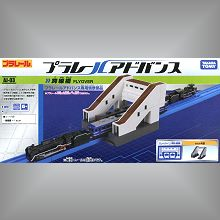 Plarail Advance 配件 AJ-03 跨線橋,Plarail Advance 配件 AJ-03 跨線橋