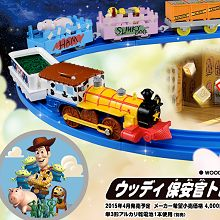 Disney Pixar Dream Railway 夢幻魔法列車,Disney Pixar Dream Railway 夢幻魔法列車