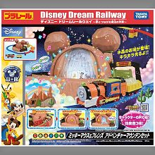 TakaraTomy Disney 米奇魔術山夢幻鐵道組,TakaraTomy Disney 米奇魔術山夢幻鐵道組